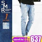 牛仔褲-鬆緊淺縮口破牛仔褲-破壞造型穿搭款《99975979》淺藍色【現貨+預購】『SMR』