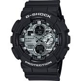 CASIO 卡西歐 G-SHOCK 人氣鋼色手錶 GA-140GM-1A1