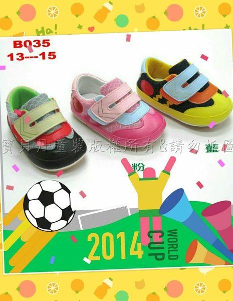 ☆╮寶貝丹童裝╭☆台灣製造 彩色斑馬 雙拼色 造型 學布鞋 休閒鞋 軟膠底鞋 超軟Q 新款上市!!