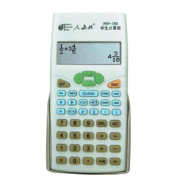 計算器人教社pep-190小學生計算器三四五年級考試學生專用人教版新品