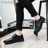 皮鞋男韓版潮流英倫百搭鞋子男學生休閒青少年黑色小皮鞋 交換禮物