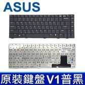 ASUS V1 全新 筆電 繁體中文鍵盤 V1V V1J V1JP V1S V1SN VX2 VX2S VX2SE V020462FS1 0KN0-8C1TW01