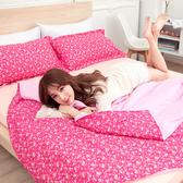 【BELLE VIE】精梳棉雙人四件式床包兩用被組-漫步花園漫步花園5R
