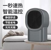台灣現貨 110v暖風機熱水袋電暖器取暖器加熱器暖手袋熱風機保溫機加熱機電暖器 快速出貨