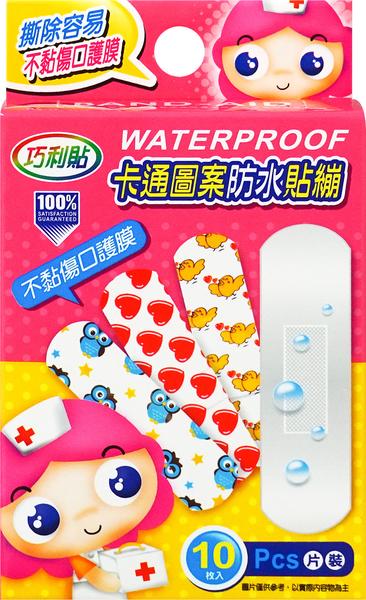 卡通圖案防水貼繃(10入) SH391