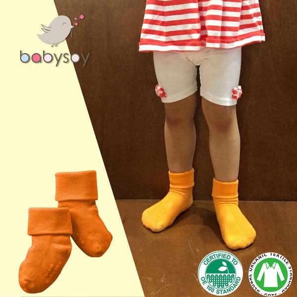 美國[Babysoy]有機棉嬰兒防滑繽紛短襪1入-橘色 (547)