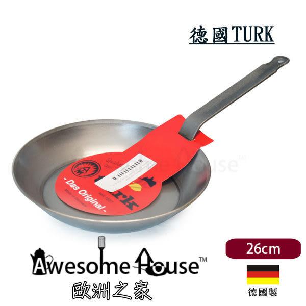 德國 TURK 單柄 碳鋼鍋 平底鍋 26cm # 66226 (冷鍛) 露營 可