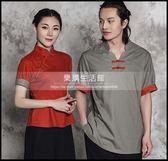 中式餐廳餐飲服裝火鍋店酒店服務員工作服制服棉麻短袖上衣夏裝LG-882062