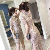 黑五好物節   改良旗袍女夏2018流行新款復古港味禮服短袖蕾絲修身包臀連身裙潮   mandyc衣間