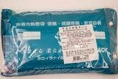 冷熱敷墊(母子型) 子母型冰寶 帝通 顏色隨機出貨【艾保康】