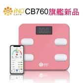 iNO 12合1智慧型藍芽體重計-粉