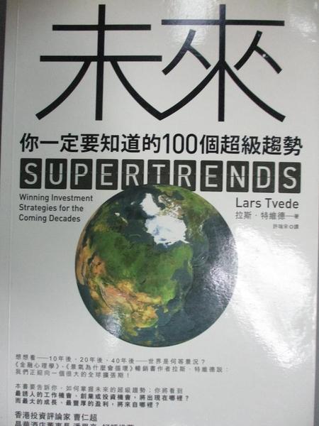 【書寶二手書T1/財經企管_CC9】未來,你一定要知道的100個超級5趨勢_許瑞宋, 拉斯特維德