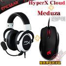 [ PC PARTY  ] 藝極 EPICGEAR Meduza電競滑鼠+KINGSTON金士頓HyperX CLOUD 耳機麥克風