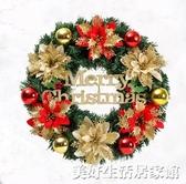 聖誕節裝飾品40/50/60cm花環藤條商場店鋪櫥窗門楣掛飾聖誕樹花圈 美好生活