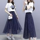 網紗兩件式洋裝連身裙 女2020新款韓版...
