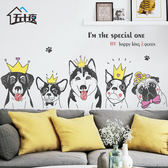 萌寵可愛動物狗狗墻紙自粘客廳沙發背景墻玄關窗臺貼畫玻璃門墻貼WY