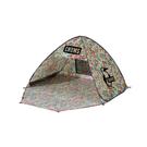 CHUMS Pop Up Sunshade (3人) 帳篷 嬉皮 CH621519Z163【GO WILD】