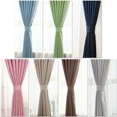 限定款簡約落地窗窗簾 寬130x高180公分 7色可選窗簾