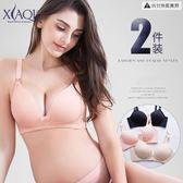 哺乳胸罩文胸喂奶孕婦內衣純棉全棉舒適薄款【南風小舖】