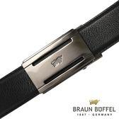 【BRAUN BUFFEL】德國小金牛 極致品味紳士自動扣皮帶(鎗色)BF17B-004T-SGU