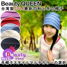 金德恩 台灣製造 Beauty QUEEN 純色羊毛秋冬款蛋糕帽