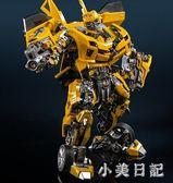 戰刃軔黃蜂汽車機器人mpp10變形玩具金剛合金版模型M03手辦威將 KV706 『小美日記』