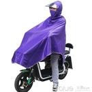 太空雨衣自行車雨衣電動自行車雨衣行走雨衣加厚雨衣 【全館免運】