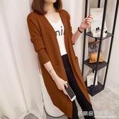 針織開衫 外套女中長款寬鬆純色針織開衫外搭正韓口袋長袖毛衣  名購居家