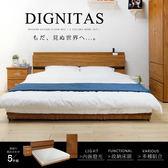 6尺房間組 DIGNITAS狄尼塔斯新柚木色6尺房間組-5件式-床頭+底+墊+床櫃+衣櫃 / H&D東稻家居
