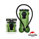 Naturehike 攜帶型吸嘴飲水袋3L 綠色