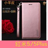 【萌萌噠】Xiaomi 紅米5 / 紅米5 plus 韓曼 真皮側翻皮套 全包軟邊防摔 矽膠軟殼 插卡掛繩 手機套