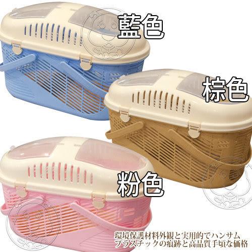 【zoo寵物商城】  日本Pet Village《時尚雙天窗》寵物提籠