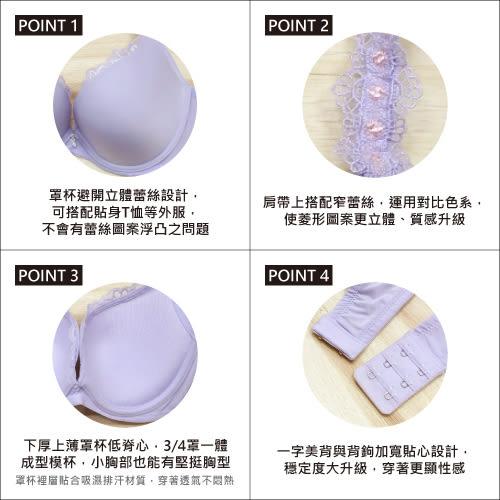 【LADY】皇室情人系列 B-F罩內衣(薰衣紫)