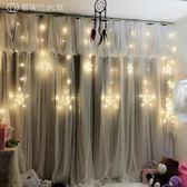 公主風窗簾成品簡約現代全遮光布飄窗臥室客廳少女心 父親節好康下殺