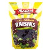 [COSCO代購] 促銷至10月23日 MARIANI 天然葡萄乾(1134g) -C228196