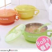 寶寶兒童不鏽鋼 注水保溫碗 吸盤碗 寶寶餐具 不鏽鋼碗+湯匙