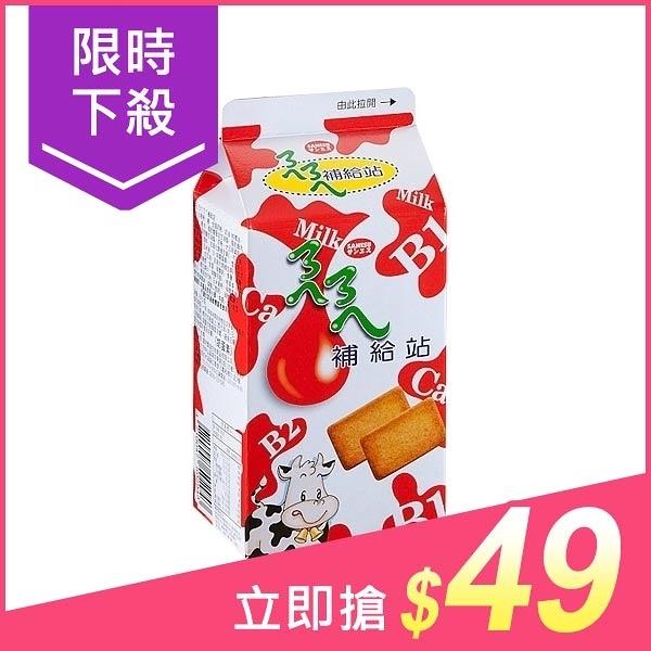 掬水軒 ㄋㄟㄋㄟ補給站(150g)【小三美日】$59