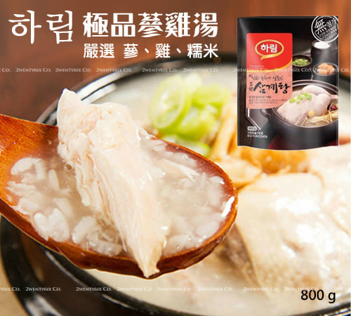 【2wenty6ix】★ 韓國 ★ HARIM 嚴選極品蔘雞湯 | 人蔘、糯米、全雞 |  800g