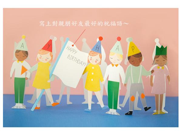 【韓風童品】手拉手派對賀卡 立體創意生日卡 生日聚會裝飾卡 拍攝道具背景裝飾掛飾