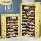 鞋架家用簡易門口經濟型多層實木收納室內好看窄竹防塵鞋柜鞋架子 3C優購