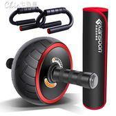 健腹輪腹肌輪男士靜音訓練器健身器材家用女士滾滑輪「Chic七色堇」igo