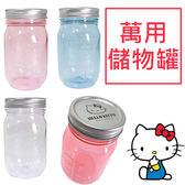 【日本進口正版】 Hello Kitty 萬用儲物罐 多用途收納罐 三麗鷗 凱蒂貓