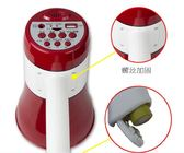 可充電鋰電池大功率手持喊話器擴音喇叭戶外宣傳地攤叫賣擴音機   極客玩家  igo