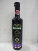 奧利塔~摩典那巴薩米克醋500ml/罐