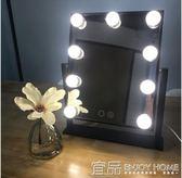 led化妝鏡LED化妝鏡帶燈大號家用鏡子梳妝鏡專業的高清臺式臥室網紅燈泡鏡 igo免運