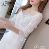 雪紡洋裝子仙女超仙森系女裝夏裝2020年新款夏季長裙氣質女神范 好樂匯