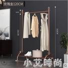 室內晾衣架落地摺疊臥室掛衣架家用曬涼衣桿簡易陽臺收納架單桿式 NMS小艾新品