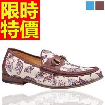 男皮鞋-學院風經典懶人休閒男樂福鞋2色59p24[巴黎精品]