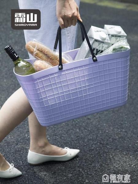 霜山菜籃子手提籃買菜籃子時尚購物籃野餐籃塑料飯盒收納籃洗澡籃 ATF 極有家