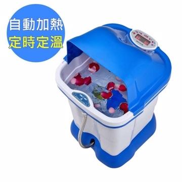 勳風 尊榮藍鑽級 / 超高桶加熱式SPA泡腳機 HF-3769 / HF3769
